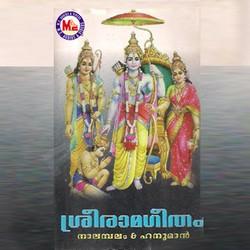 Listen to Pakari Brahmmasevya songs from Sree Raman Geetham