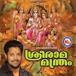 Sree Raman Manthram songs