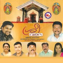 Listen to Kadalolam songs from Sree Varada