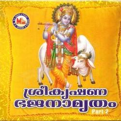 Sreekrishna Bhajanamritham - Vol 2