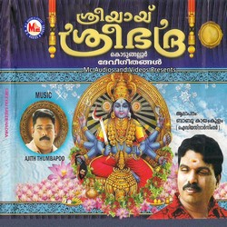 Listen to Kadakkannil songs from Sreeyai Sreebhadra