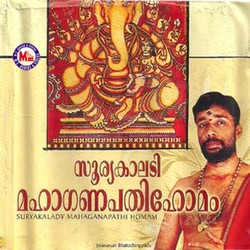 Listen to Garbhasreemaanaam songs from Suryakalady Mahaganapathi Homam