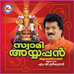 Listen to Pamba Theerathe Kaananathil songs from Swami Ayyappann