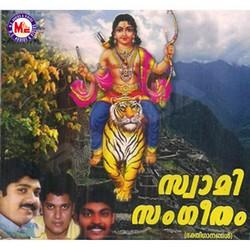 Listen to Pambakku songs from Swamisangeetham