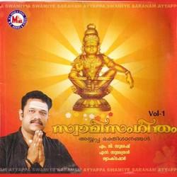 Swamisangeetham - Vol 1