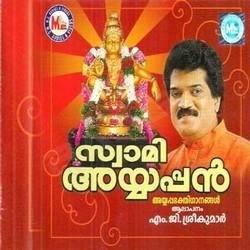 Listen to Ayyappansaranam songs from Swamy Ayyappann