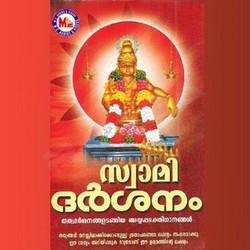Listen to Saranamala Sabarimala songs from Swamy Darsanam