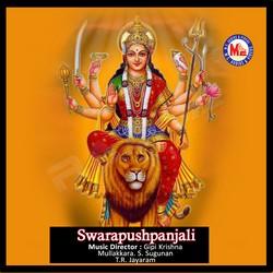 Listen to Akamuruki Vilichappol songs from Swarapushpanjali