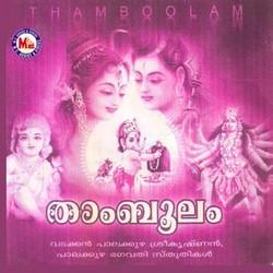 Listen to Devaki Suthanam songs from Thamboolam