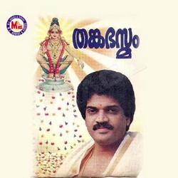 Listen to Poovum Neerum songs from Thanga Bhasmam