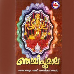 Listen to Kadampuzha Vazhum songs from Thechipoomala