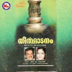 Listen to Thirumandam Kunnilezhum songs from Theerthadanam
