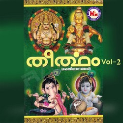 Listen to Prarthikkum Mathrayil songs from Theertham - Vol 2