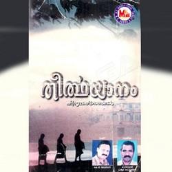 Listen to Vakeswari songs from Theerthayanam