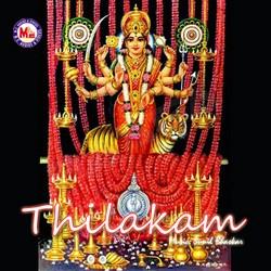 Listen to Padipukazhtham songs from Thilakam