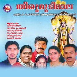 Listen to Thirumudi Maala songs from Thirumudimaala
