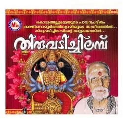 Listen to Jeevitha Kavil songs from Thiruvadichilambu
