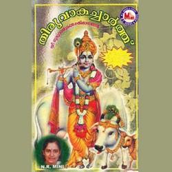 Thiruvakacharthu