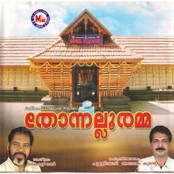 Listen to Ambaramake Niranju songs from Thonnalooramma