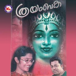 Listen to Konchira Vilayil songs from Thrayambaka