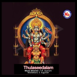 Listen to Vilichaal Vilippurath songs from Thulaseedalam