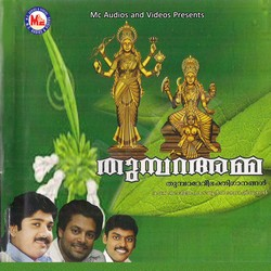 Listen to Thumbikal Paadunna (F) songs from Thumbara Amma