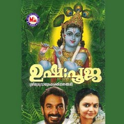 Listen to Ninte Kolakarvarnen songs from Ushapooja