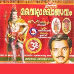 Listen to Saathwika Devanam songs from Vaishakhotsavam