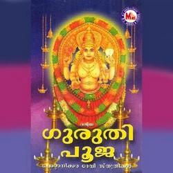 Valiya Guruthy Pooja