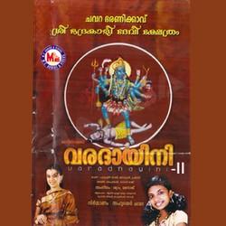 Listen to Thottam Paattu songs from Varadhayini - Vol 2