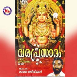 Listen to Mangala Darsana Dayike songs from Varaprasadam