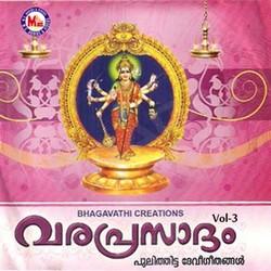 Listen to Manikya Veenayathil songs from Varaprasadam - Vol 3