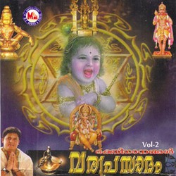 Listen to Parabrahmaswami songs from Varaprasadam - Vol 2