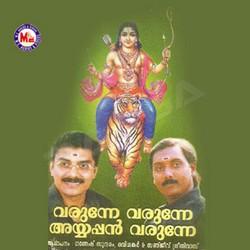 Listen to Ponpadi songs from Varunne Varunne Ayyappann Varunne