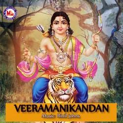 Listen to Oumkaara Manthra songs from Veeramanikandan