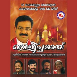 Listen to Anandhathal songs from Velichamai