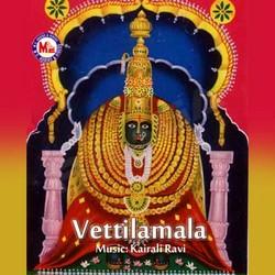 Listen to Deva Namosthuthe songs from Vettilamala