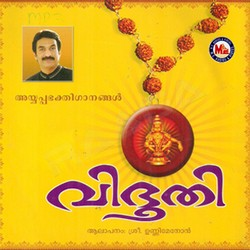 Listen to Sabari Natha songs from Viboothi