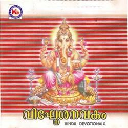 Listen to Thedivarunoru songs from Vignesa Navakam