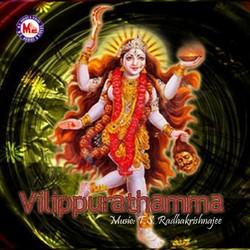 Listen to Thannannanna Saptha songs from Vilippurathamma