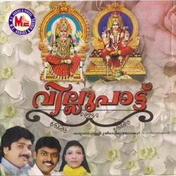 Listen to Hridhaya Malariyil songs from Villupattu