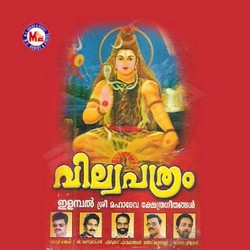 Listen to Mukilada Chutti songs from Vilwapathram