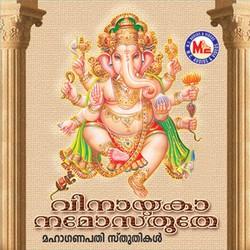Vinayaga Namosthuthe songs