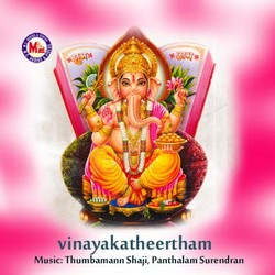 Listen to Thumbangal Theerkkane songs from Vinayakatheertham