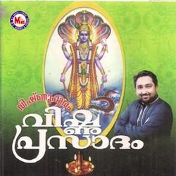 Listen to Deenathayaalo Radhagovinda songs from Vishnupuram Vishnuprasadam