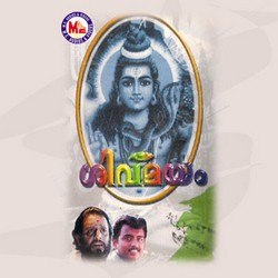 Listen to Gananayakam songs from Sivamayam