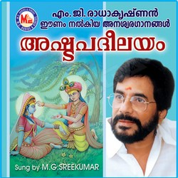Listen to Oru Pidi Avilinte songs from Ashtapatheelayam