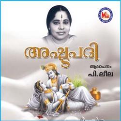Listen to Anilathatarala songs from Ashtapathi