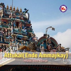 Listen to Thumbi Gajamugan songs from Attukal Ende Ammaykay