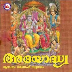 Listen to Paavamam Enne Nee Kakane songs from Ayodhya